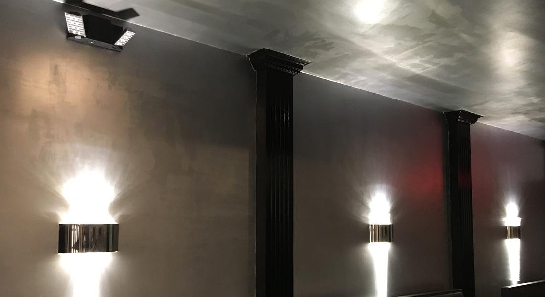Platinum Silver Lounge